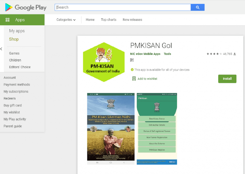 How to download PM Kisan Mobile App?
